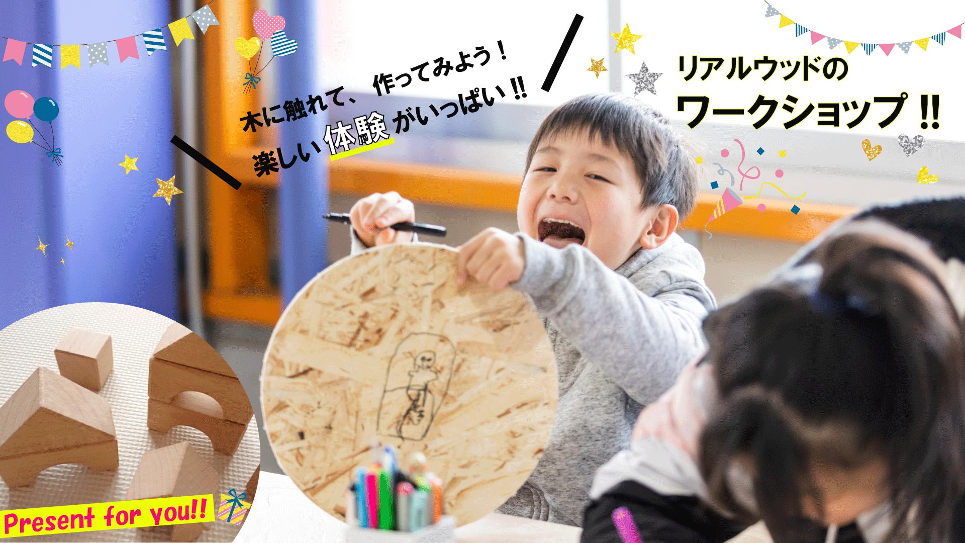 蜷咲ァー譛ェ險ュ螳・1-1